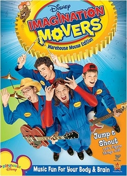Представьте себе / Imagination Movers: Warehouse Mouse Edition (2009) DVD5+DVDrip