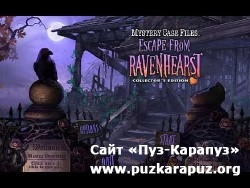 Mystery Case Files 8: Escape from Ravenhearst Collectors Edition (2011/Eng/Final)