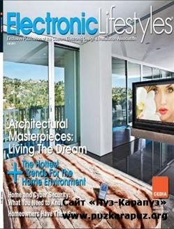 Electronic Lifestyles - Fall 2011