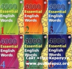 4000 Essential English Words 1-6 (Audio & Books)