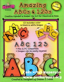 Amazing ABCs and 123s