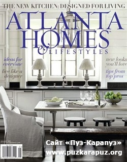 Atlanta Homes & Lifestyles - January 2012
