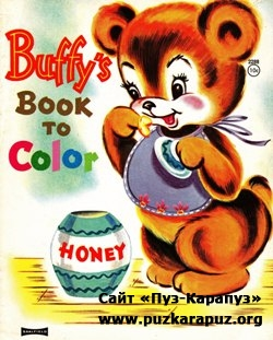 Раскраска Buffy's Book to Color
