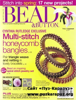 Bead & Button № 1-6 2011