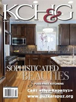 Kansas City Homes & Gardens - January/February 2012