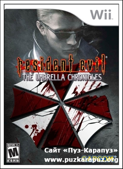 Resident Evil: The Umbrella Chronicles (Wii/2009)