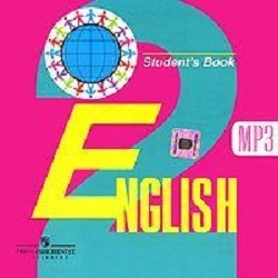 ���������� ����. 2 ����� / English 2: Student's Book  (2010) PC