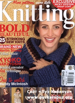 Knitting Bold beautlful № 95 November 2011