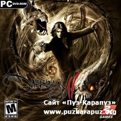 The Darkness II. Специальное издание / The Darkness II Limited Edition / RU / Action / 2012 / PC