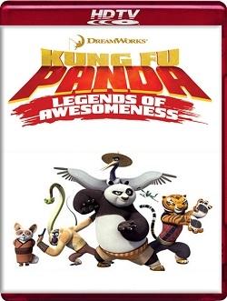 Кунг-Фу Панда: Удивительные легенды / Kung-Fu Panda: Legends of Awesomeness (1 сезон. 23 серия из 26) (2011) HDTVRip+DVB+HDTVRip 720p