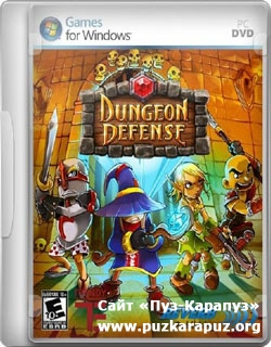 Dungeon Defenders / RU / Strategy / 2011 / PC