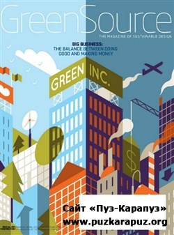 GreenSource - March/April 2012