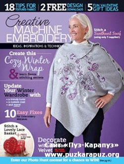 Creative Machine Embroidery - January/February 2012