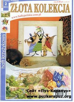 Modish Hafty Polskie 2001-2012 » Пуз Карапуз   Сайт для детей и родителей FX04