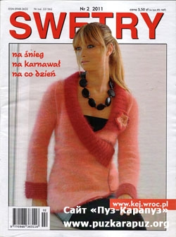 Swetry №2 2011