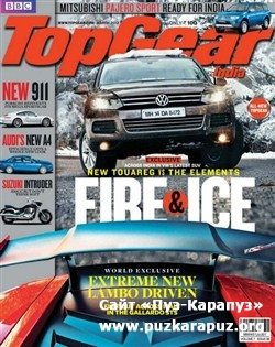 Top Gear - March 2012 (India)