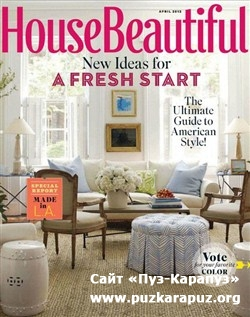House Beautiful - April 2012 (US)