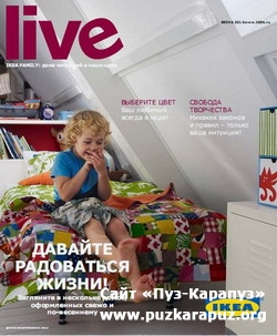 IKEA Family Live spring 2012