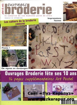 Ouvrages Broderie №60 - 2004