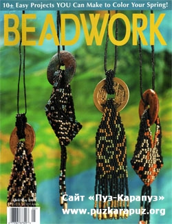 Beadwork Apr-May 2001
