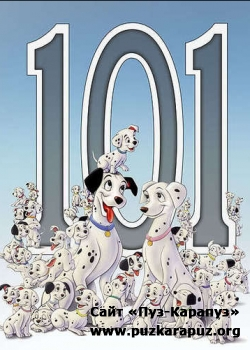101 Далматинец (сериал) / 101 Dalmatians the Series (1998) TVrip