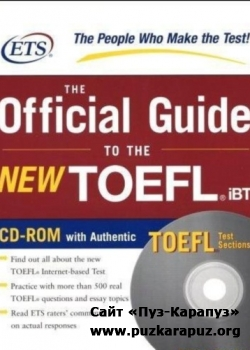 Toefl Preparation Kit. Official Guide