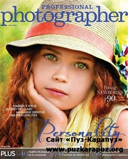 Professional Photographer - May 2012 (US)