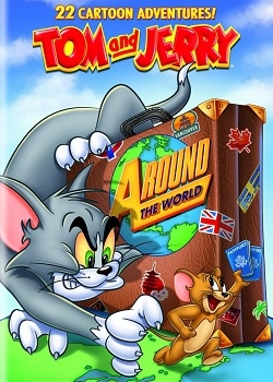 ��� � ������: ������ ����� / Tom and Jerry: Around the World (2012) DVDRip