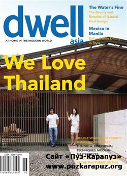 Dwell - May/June 2012 (Asia)