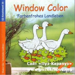Window Color Farbenfrohes Landleben