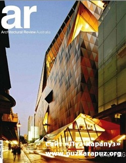 Architectural Review - Issue 120 (Australia)