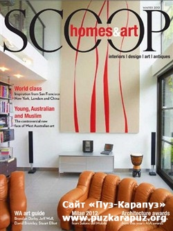 Scoop Homes & Art - Winter 2012