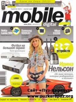 Mobile Digital Magazine №6 (июнь 2012)