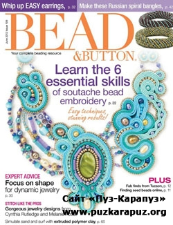 Bead & Button №109 June 2012