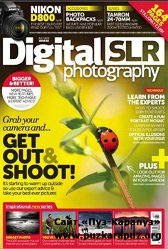 Digital SLR Photography - July 2012