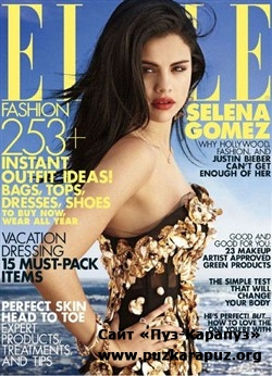 ELLE - July 2012 (US)