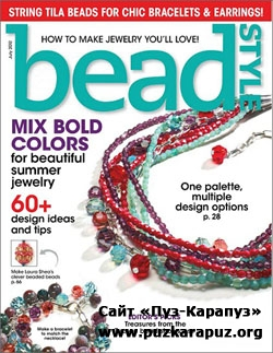 Bead Style - July 2012