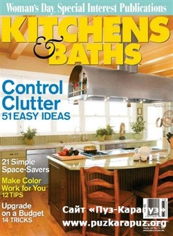 Kitchens & Baths - Vol.17 No.3