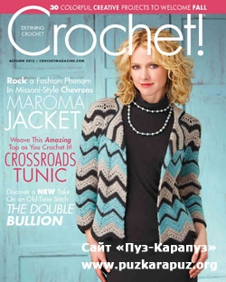 Crochet! - Autumn 2012