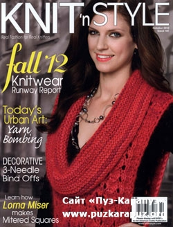 Knit'n Style №181 2012