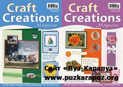 Craft Creations Magazine №60,61   2011
