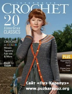 Interweave Crochet  Fall 2012