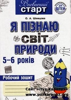 http://puzkarapuz.org/uploads/posts/2012-09/1346757780_grrwdb0sahfohyw.jpeg