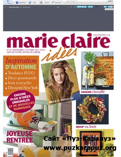 Marie Claire Idees №9-10 2012