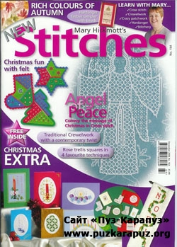 New Stitches №164 2006