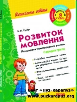 Http puzkarapuz org uploads posts 2012 09 1347802928rekalqgujvrixf5