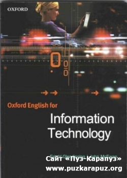Oxford English for Information Technology (� �����������)
