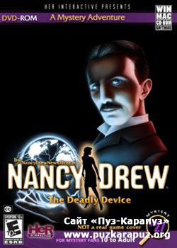 Nancy Drew: The Deadly Device / EN / Quest / 2012 / PC