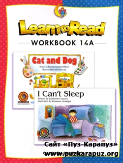 ����� ��� ������ Learn to Read � CD, Level 1,2 (2007) JPEG, MP3