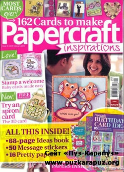 PaperCraft Inspirations - February 2012